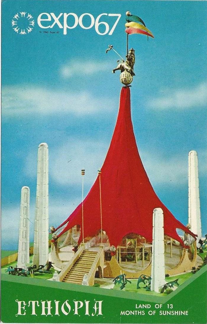 Ethiopia Expo