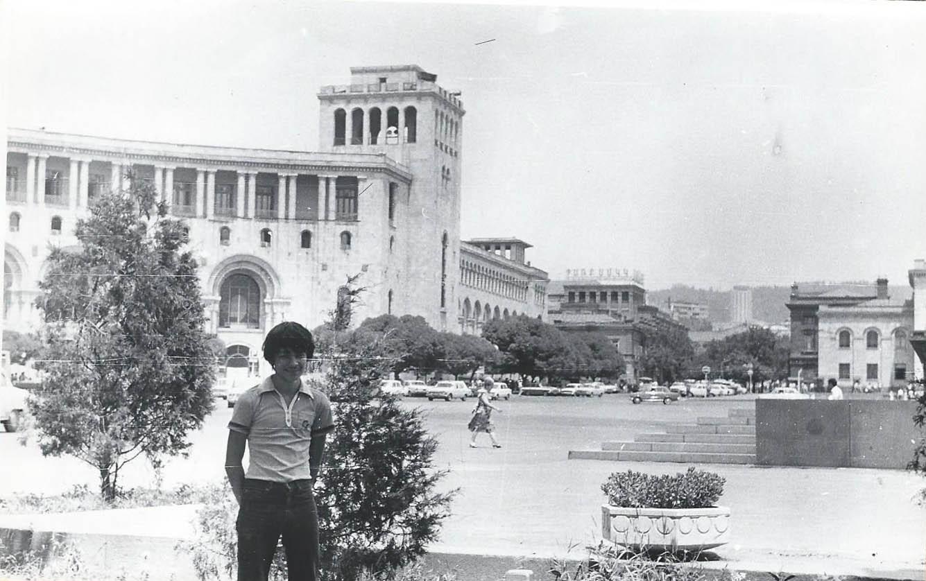 Ереван, 1984