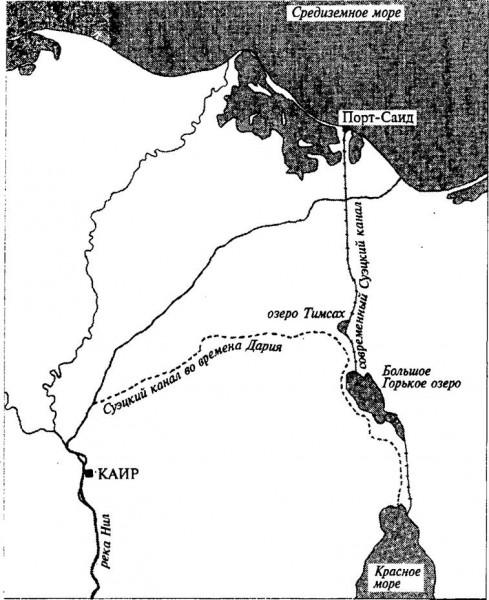 Суэцкий канал Дария
