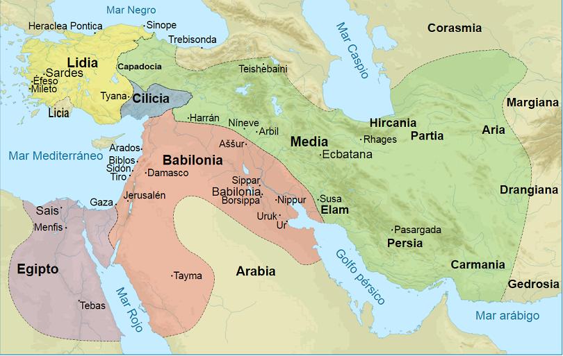 Мидийское царство в эпоху расцвета (670 — 550 до н. э.)