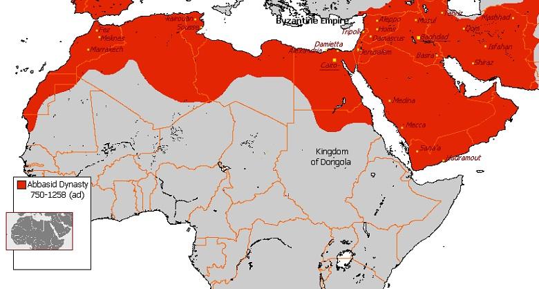 Халифат Аббасидов (750-1258 г.)