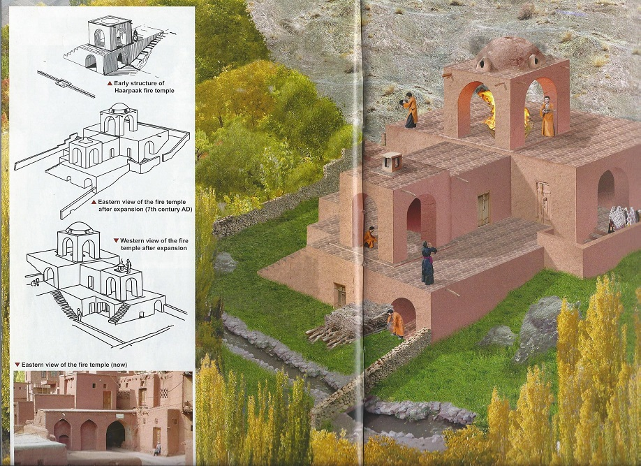 Abyaneh village fire temple