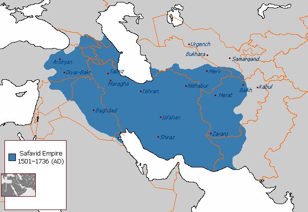Империя Сефевидов (1501 — 1736 г.)