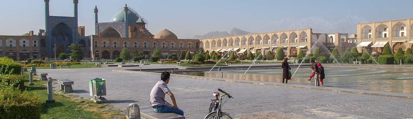 Площадь-имама