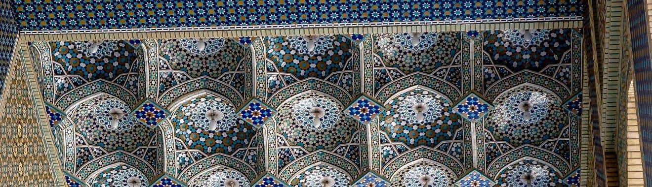 Imamzadeh-Agha