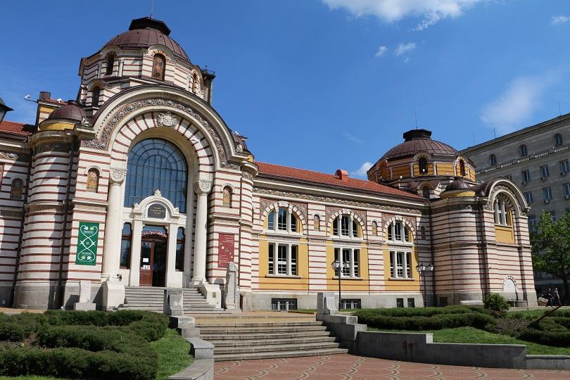 Sofia city museum