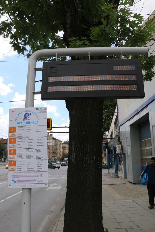Sofia public transport stop