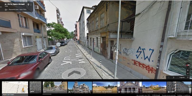 София. google maps