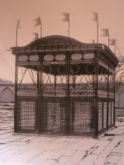 могила Хафиза