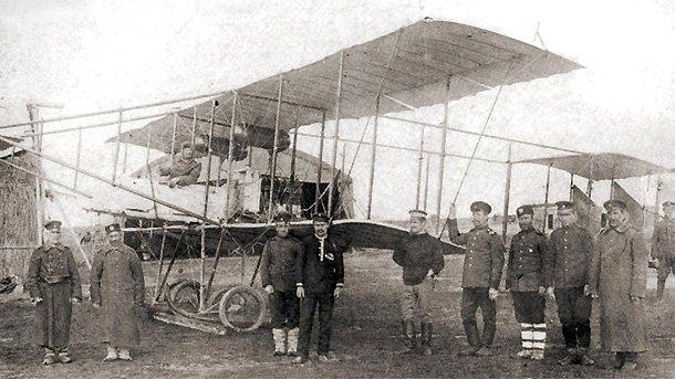 Tarakchiev i Milkov