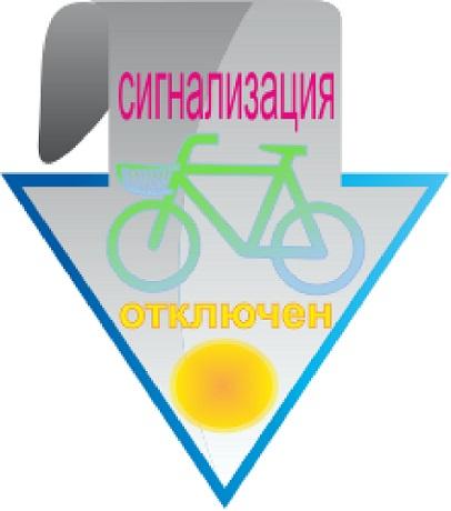 Бургас, аренда велосипеда