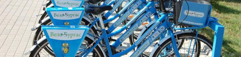 аренда велосипедов