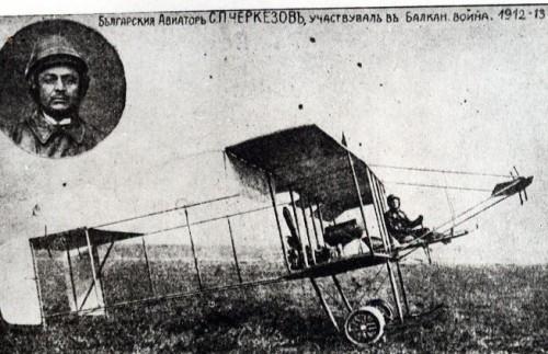cherkizov