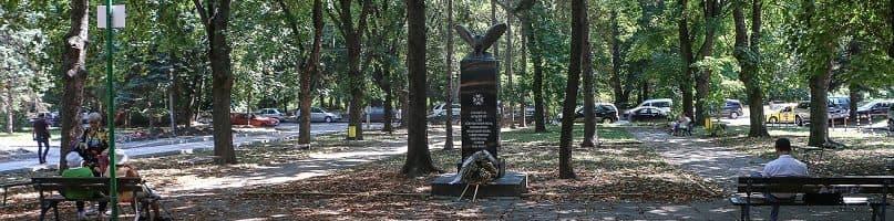 fallen Bulgarian pilots