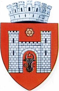 Герб г. Черновцы