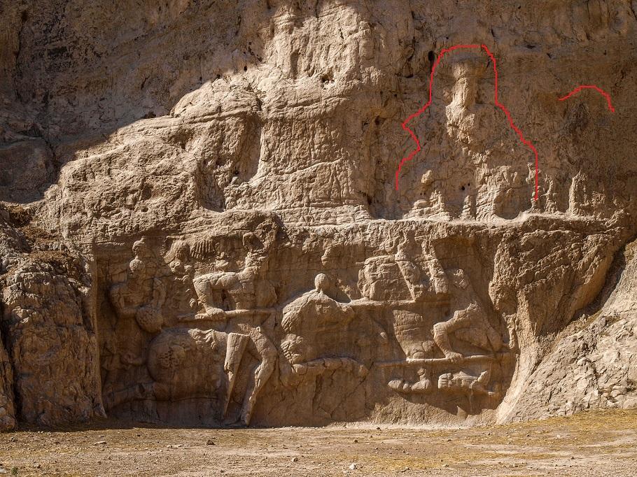 Накше-Рустам, Шакур II на троне