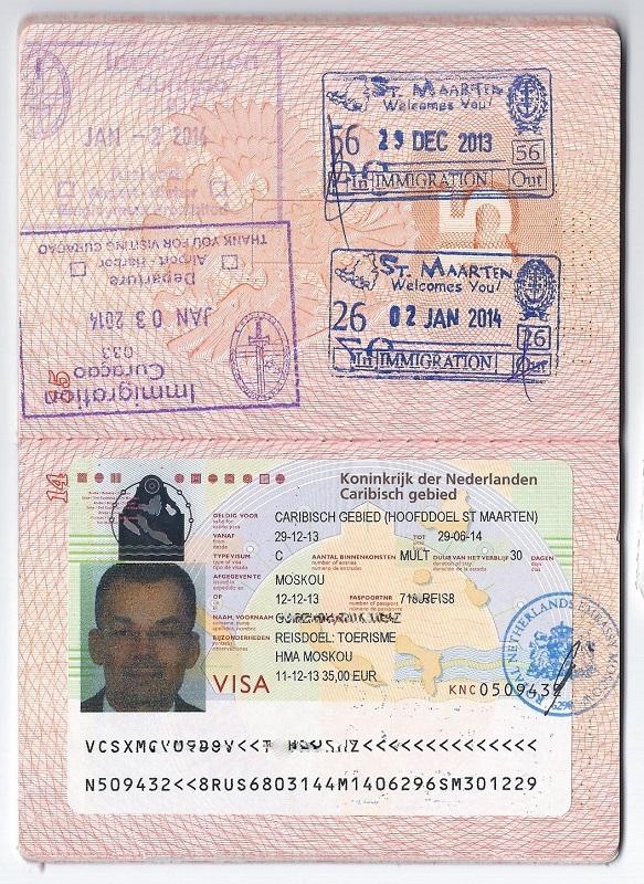 Nethernands Antilles Visa