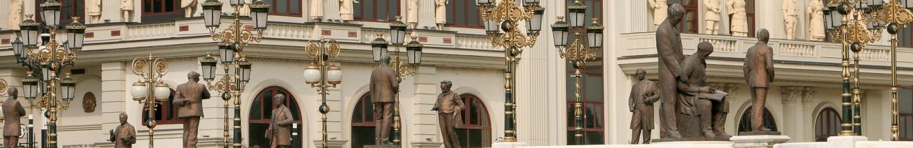 Skopje Art Brigge