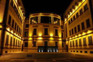 Tirana Night, Ministry of Internal Affairs