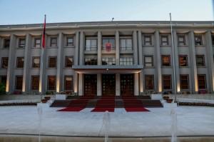 Tirana, The Residence of  President of Albania