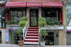 Tirana, Otium Restaurant