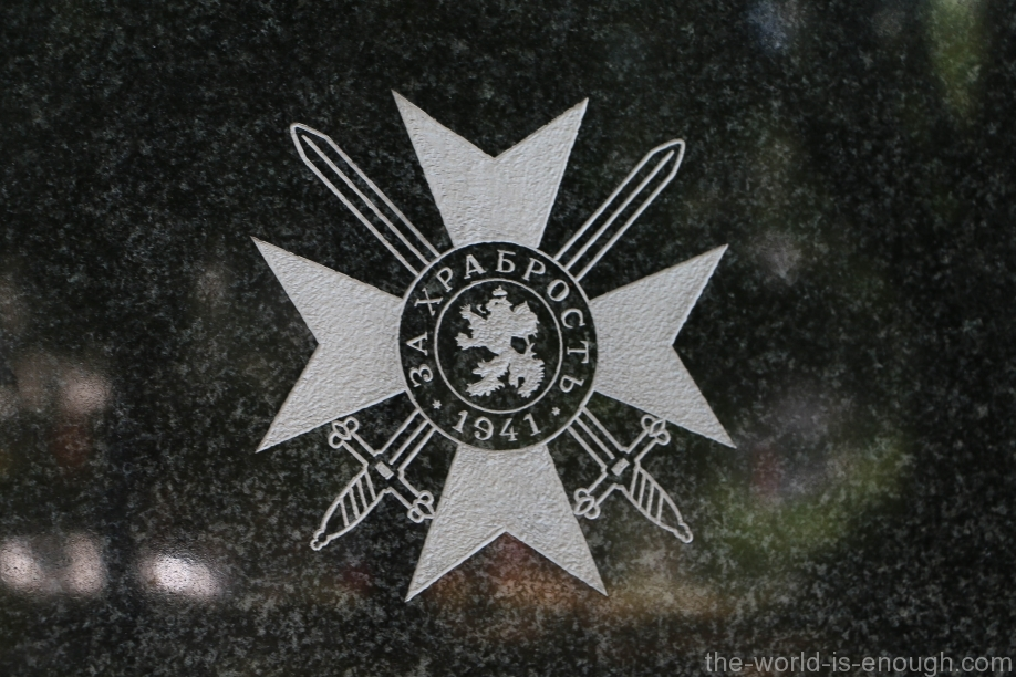 памятника болгарским летчикам, погибшим при защите Софии