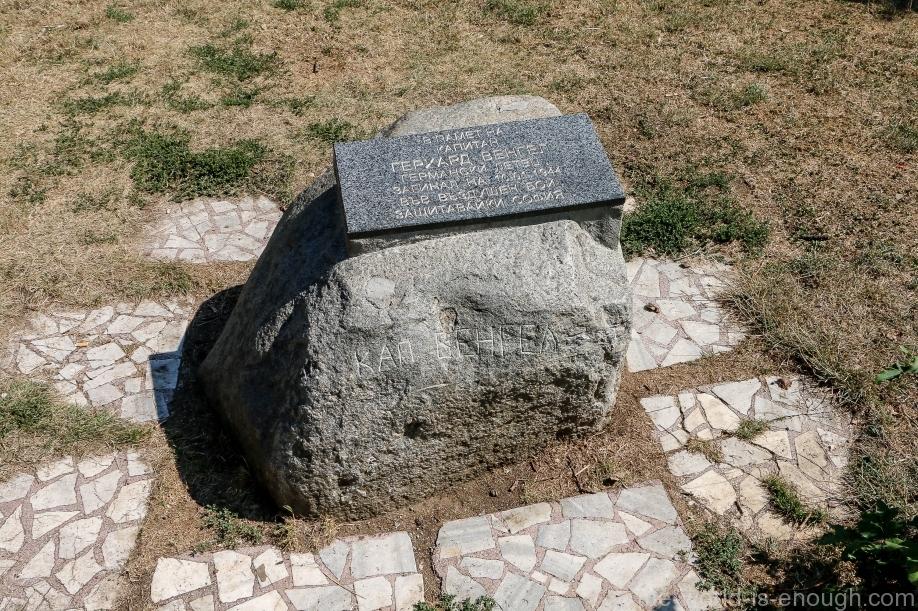 София, памятник пилоту люфтваффе, гауптману Герхарду Венгелю (Gerhard Wengel)