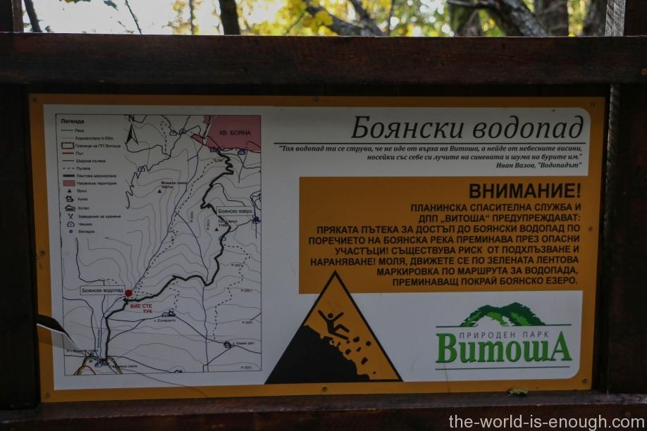 Схема туристского маршрута к Боянскому водопаду