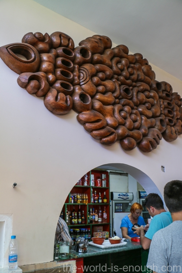 Кафе Момина скала, Витоша