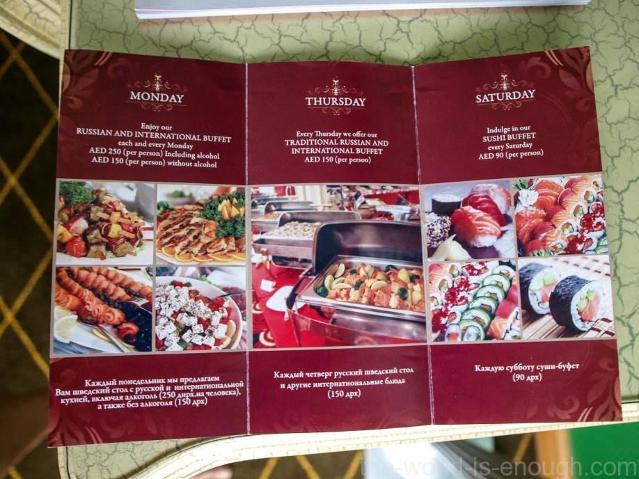 рекламка ресторана Bolshoi в номере отеля Москва, Дубай