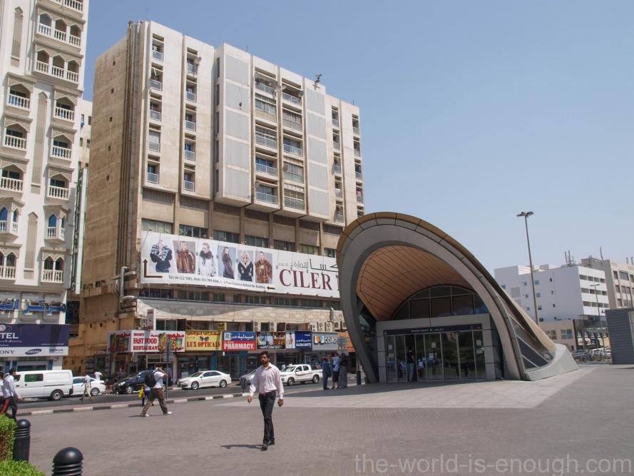 Дубай. Станция метро площадь Насера