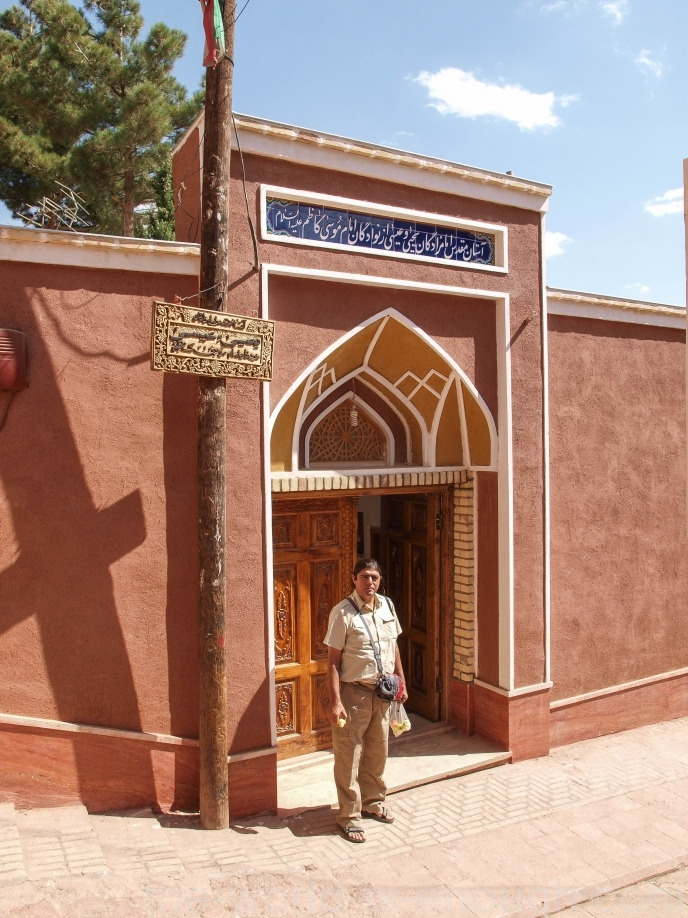 Иран, деревня Абьяни, The Eisa & Yahya Shrine