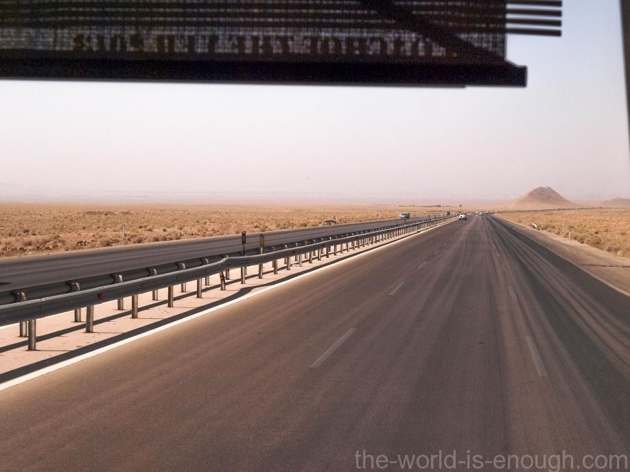 Дорога на Исфахан
