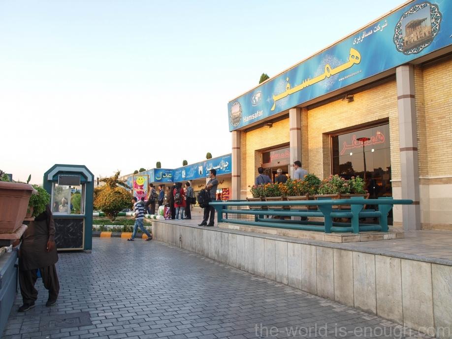 Автовокзал Исфахана