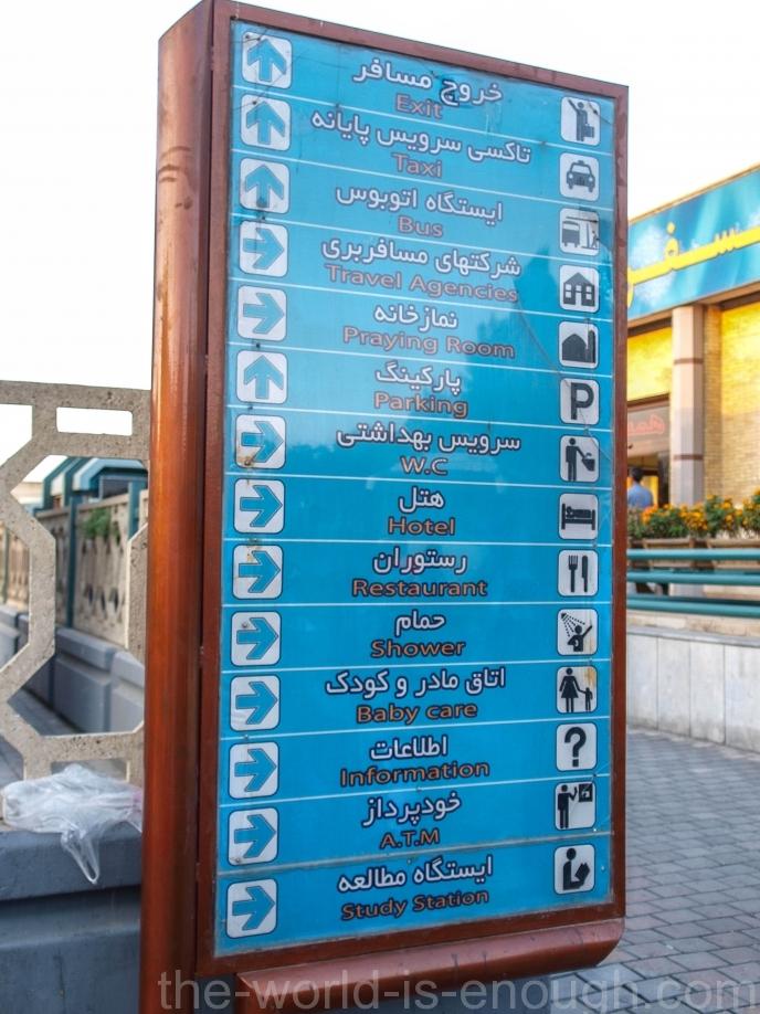 Указатели в Иране удобны и понятны для иностранцев