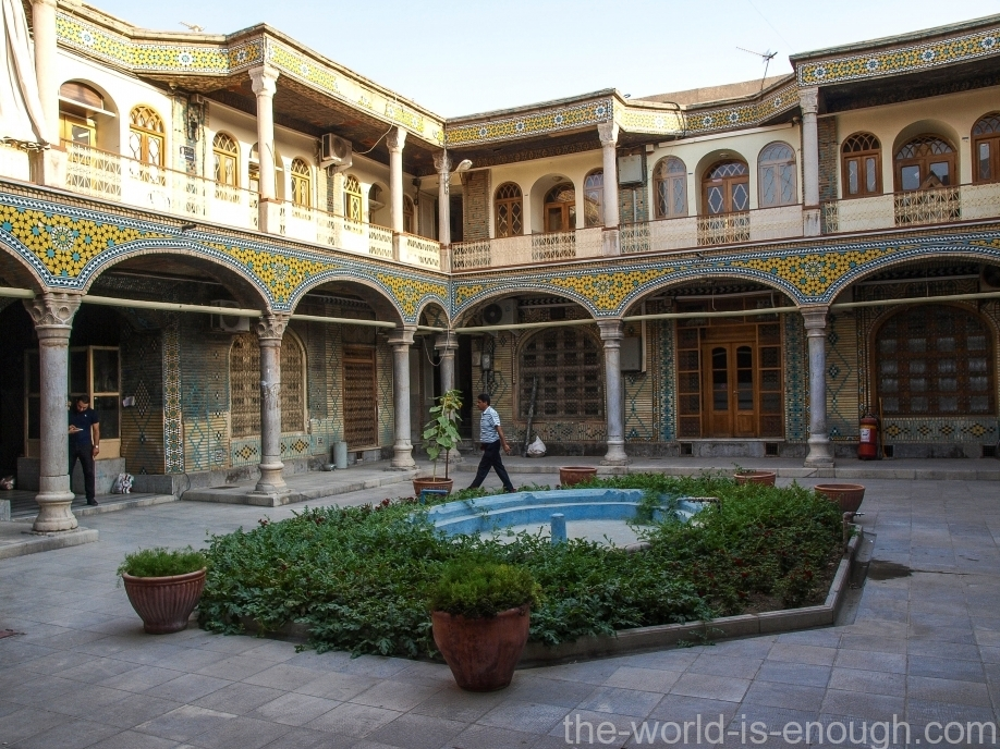 базар Гейсарие, Исфахан