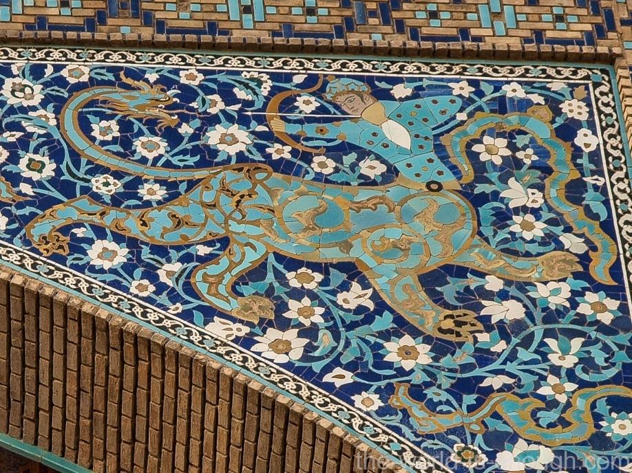 символ Исфахана, Бордж-е Гос
