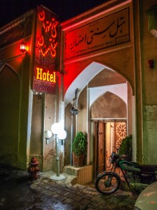 Isfahan Traditional Hotel, Традиционный отель Исфахан