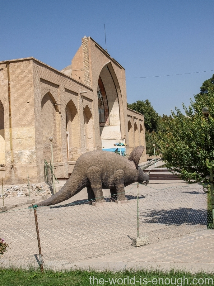 Музей природы, Исфахан, Иран