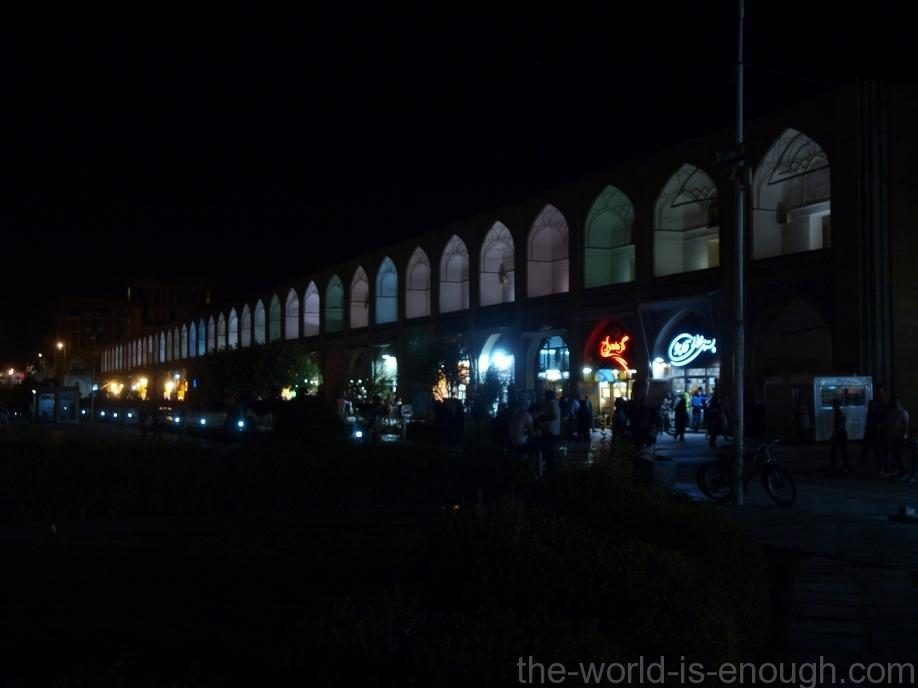 Исфахан, площадь Имама