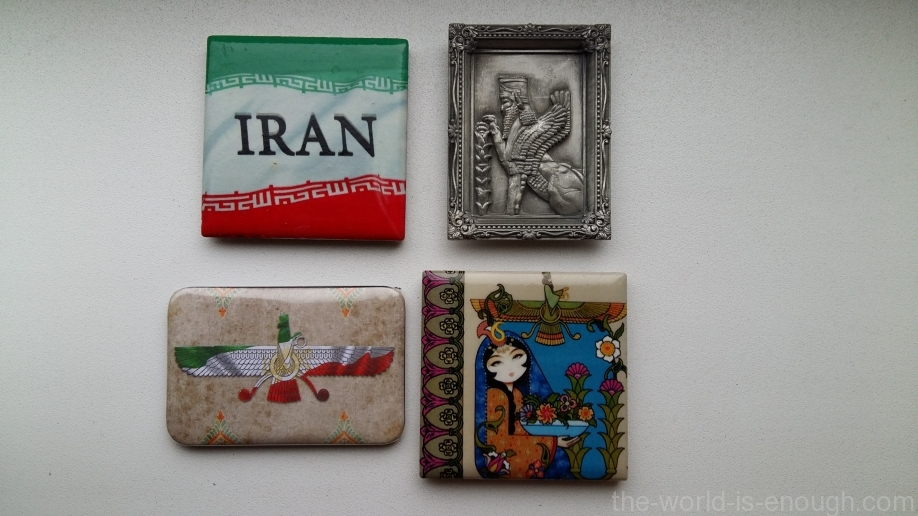 Иранские магниты