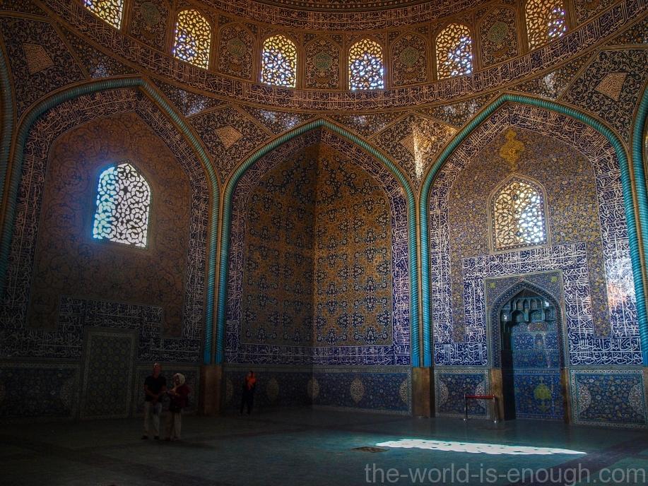 Мечеть Шейха Лотфуллы