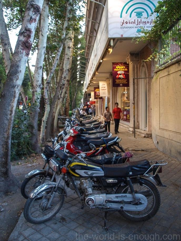 Улицы Исфахана