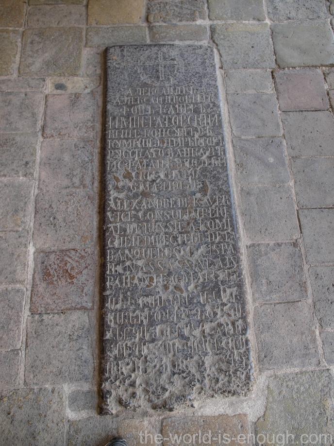 Русское надгробие в Ванкском соборе, Исфахан
