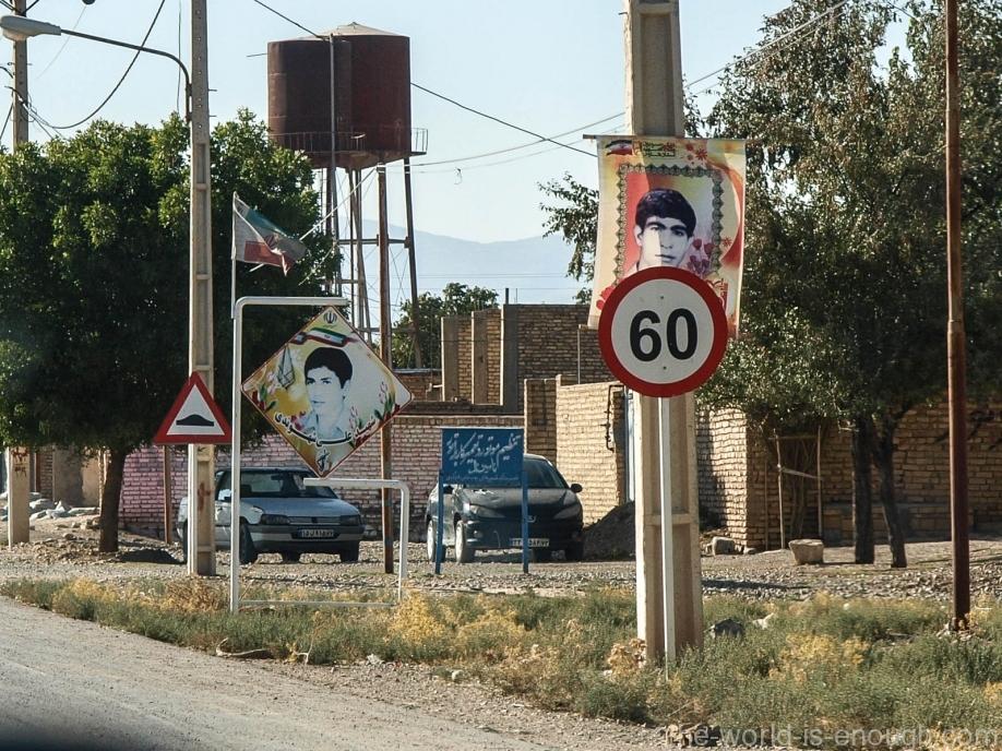 Портреты шахидов, Иран