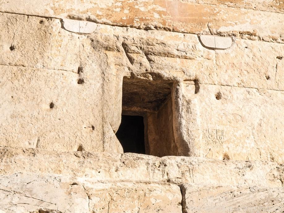 Вход в гробницу Кира, Пасаргады