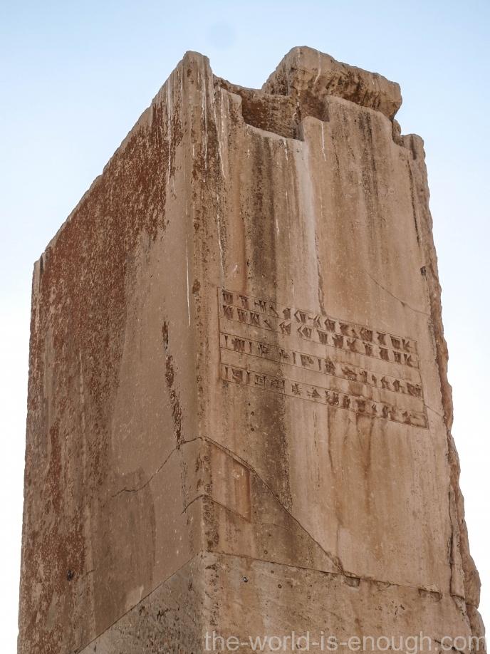 Дворец Кира