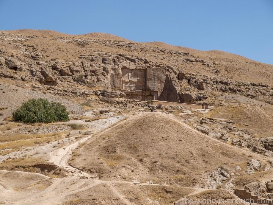 Гробница Артаксеркса II, Персеполь