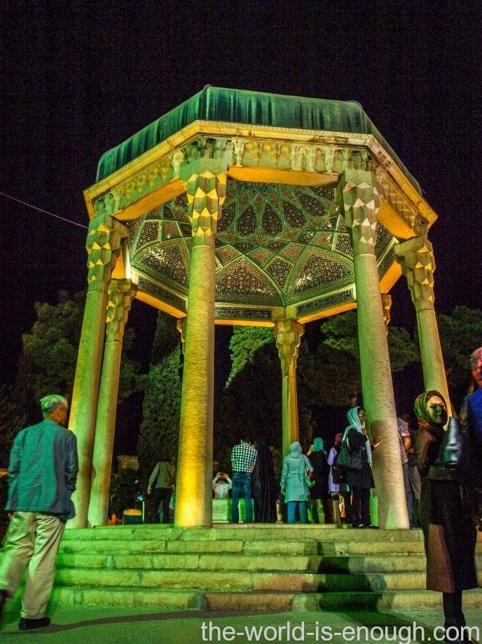гробница Хафеза