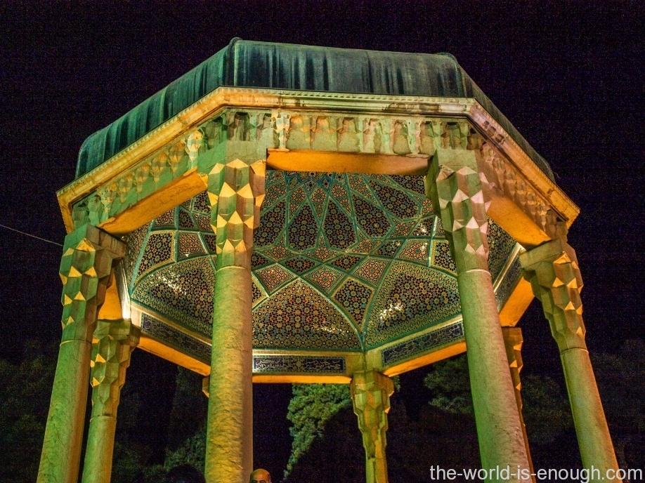 Мозаичный купол беседки Гробницы Хафиза